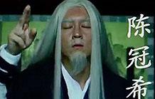 """匡威找来陈冠希出联名款 还顺便拍了一支""""鬼片"""""""