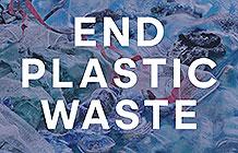 阿迪达斯宣传广告 创新回收面料