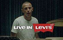 李维斯欧洲品牌宣传活动 你的声音你的方式