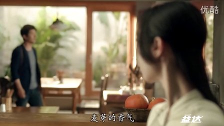 益达酸甜苦辣III第一集 完整版