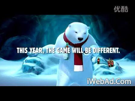 2012超级碗广告可口可乐北极熊
