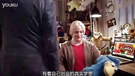 2014超级碗广告之Godaddy梦想篇