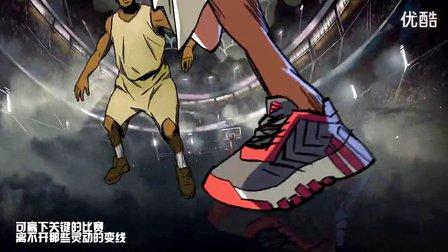 阿迪达斯林书豪季后赛战靴动画广告