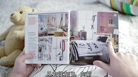 【独家中文】宜家:用苹果的方式卖家具 点击破七百万