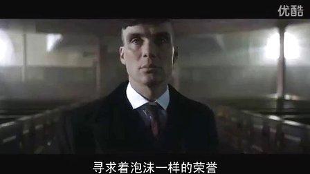 【独家中文字幕】卷福低音炮! Benedict配音BBC英剧广告