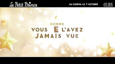法国热门童话《小王子》电影版预告片