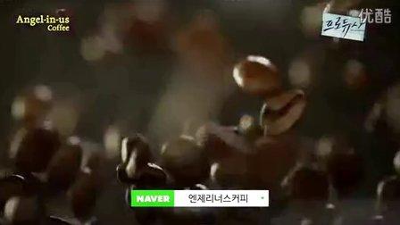 申敏儿广告视频 代言乐天咖啡广告